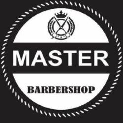 Master Barbershop, Avenida Brasília, 1.100, Sala 20, 13140-454, Paulínia
