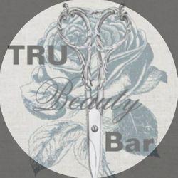 Yannina's Tru Beauty Bar, 674 N University Dr, Ste 6, Hollywood, 33024