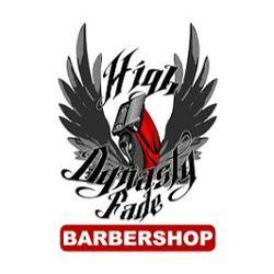 High Dynasty Fade Barber Shop, 5041 W.Belmont, Storefront, Chicago, 60641