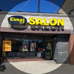 Eimaj Salon, S Ashland Ave, 8214, Chicago, 60620