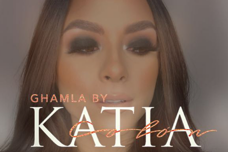 Katia Colón