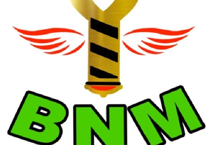 Brand NU Man