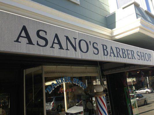 Asano Barber Shop