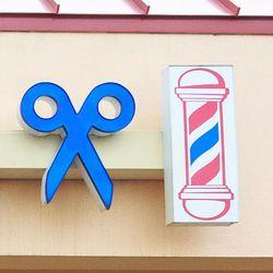 Ammar's Cuts, 5101 E Busch Blvd #1, Tampa, FL, 33617