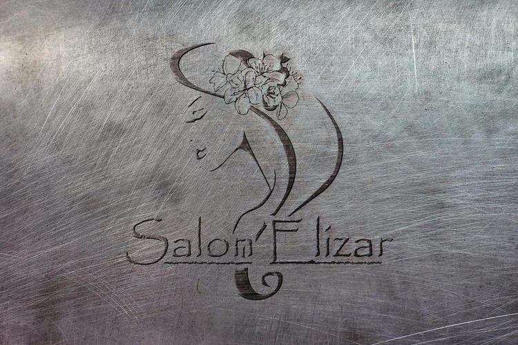 Salon Elizar