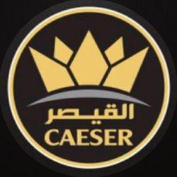 Caesar Barber Shop, 528 Niagara Falls Blvd., Buffalo, 14223