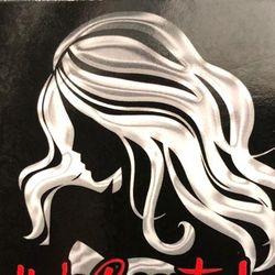 Bella's Beauty Lounge Dominican Hair Salon, 2903 W Reynolds st, Plant City, 33563