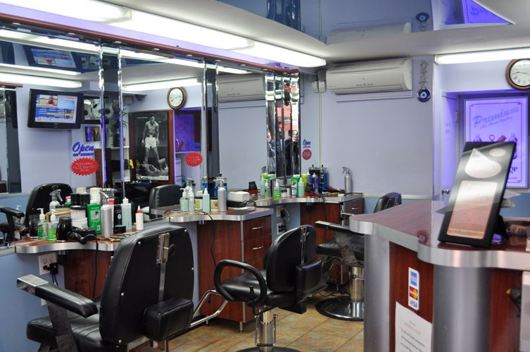 Premium Barber Shop 52 St