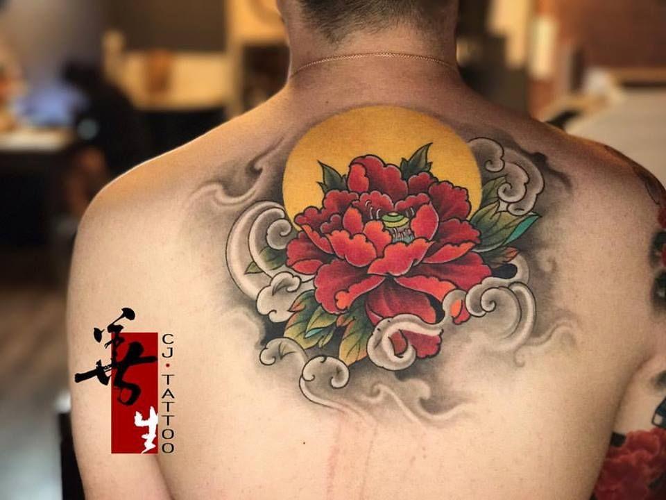CJ Tattoo