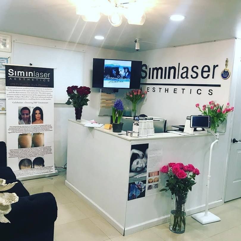 Simin Aesthetic Laser