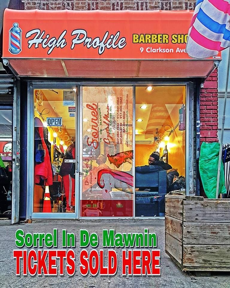 High Profile Barber Shop